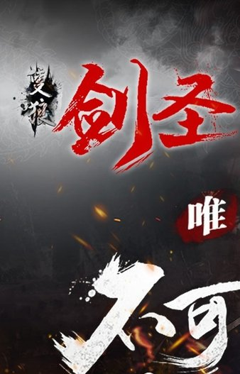 只狼修罗战场游戏 v0.11.23 安卓版