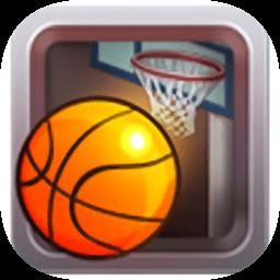 休闲篮球手游 v2.6 安卓版