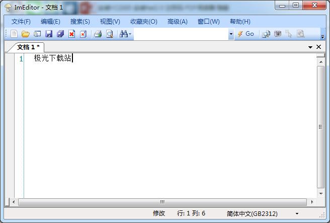 imeditor��X版 v2.0.6 �G色免�M版