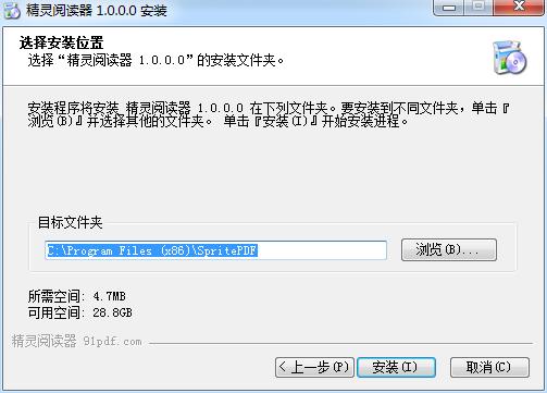 精�`��x器pc版 v1.0.0.0 正版