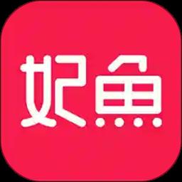 妃鱼app