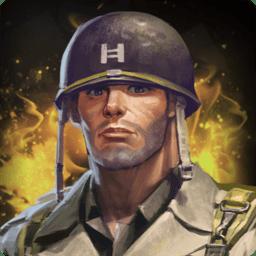 世界大战1945最新版