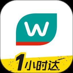 屈臣氏优惠券app v1.5 安卓版