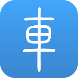 �精�`官方版v4.5.2 安卓版