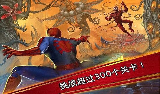 蜘蛛侠极限谷歌版
