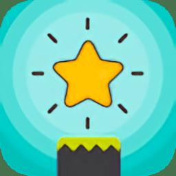 习惯打卡app v2.8.0 安卓版