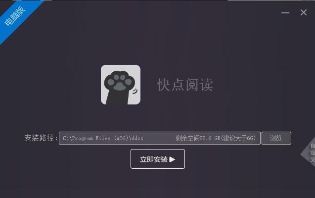 快�c��xpc端 v3.02.41 官方最新版