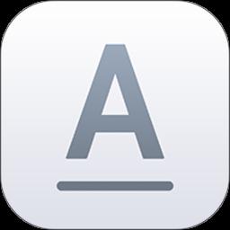 �A�檩�入法最新版v8.2.8.11