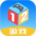 12游戏盒子手机版