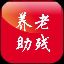 北京通e��人��X版