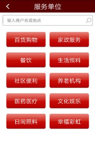 北京通e��人��X版 v3.11 最新版