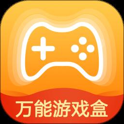 �f能游�蚝姓�版 v8.2.0 安卓版