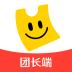 美团优选团长端app v2.1.0 安卓最新版
