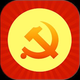 手�C�h校iphone版v2.3.30 �O果版