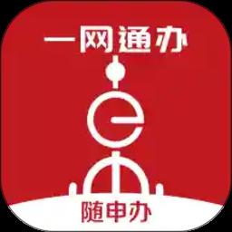 随申办市民云ios手机版