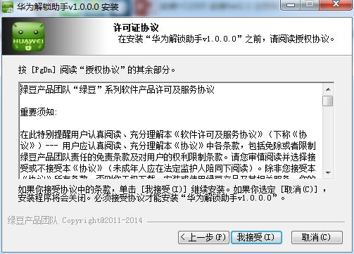 �A�榻怄i助手pc版 v1.0.0.0 正版