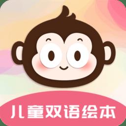 儿童故事双语绘本最新版 v3.2.0 安卓版