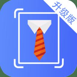 清��C件照官方版v3.7.8 安卓版