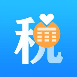 税后工资计算器app v1.2 安卓版