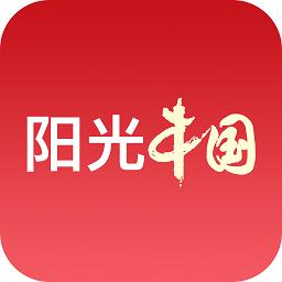 阳光中国手机版