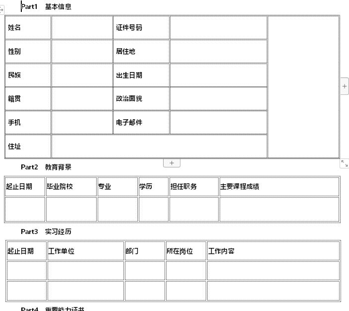 ���生��人��v模板 word版