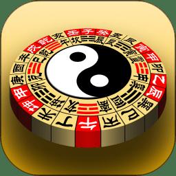 3d风水罗盘app v11.25 安卓手机版
