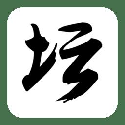 英雄���f白金手�C版v2.2.1 安卓版