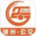 �I州掌上公交iphone版v2.3.
