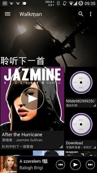 索尼音�凡シ牌�app v9.4.7 安卓版