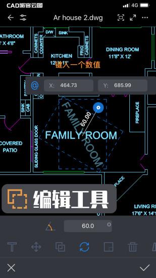 cad派客云�D官方版 v4.2.3 安卓版