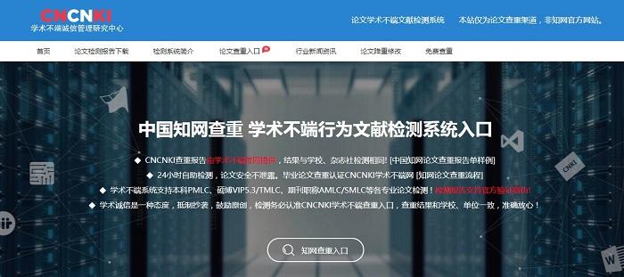 cnki中国知网电脑版 v8.0.3 官方版