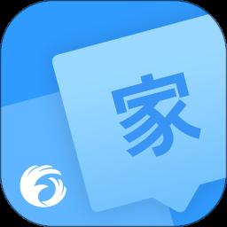 翼�n家�L�O果手�C版v3.2.2 iphone版