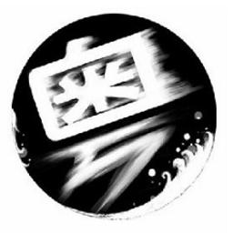 ��Z翻�g器最新版 v1.0 官方版