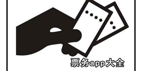 票��app
