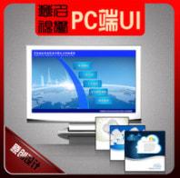 windowsxp�P�C�a丁最新版