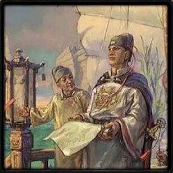 大航海时代亚洲篇地图