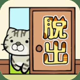 猫部屋手游v1.0.5 安卓版