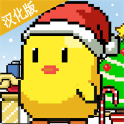 小鸡学校中文版v1.7 安卓版