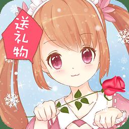 聊天女仆最新版本 v4.16.20 安卓版