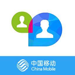 中国移动云视讯同步课堂