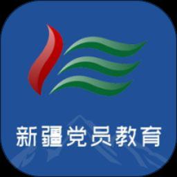 新疆�h�T教育app最新版 v1.2.5 安卓版