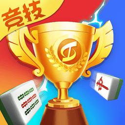 竞技麻将手游 v1.0.1 安卓版
