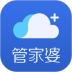 管家婆云erp手机appv3.4.6 安卓版