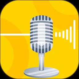 变声器语音包手机版