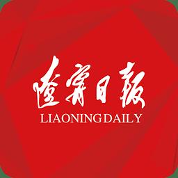 辽宁日报官方版