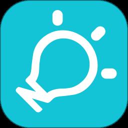 智慧记手机版v6.20.0 安卓版