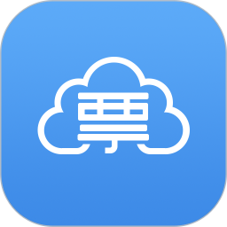 票税宝app