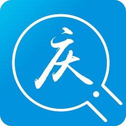 重庆公积金查询app v2.2.0 安卓版
