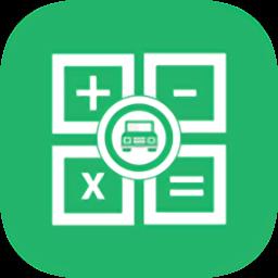 购车计算器2020年最新版 v1.0 安卓版