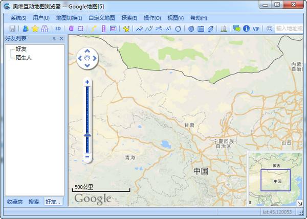 奥维互动地图绿色中文版 v8.7.7 电脑版